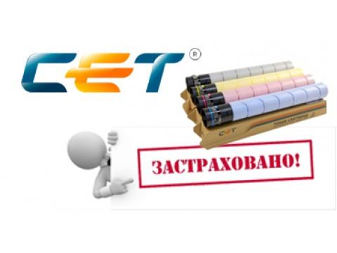 Картриджи производства СЕТ застрахованы!