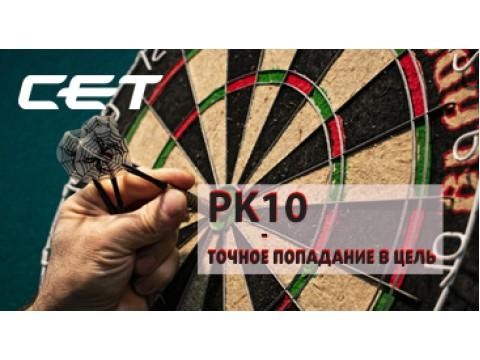 Тонер СЕТ PK10 для Kyocera