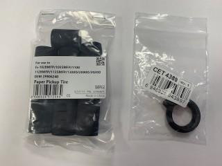 Изменение упаковки продукции СЕТ