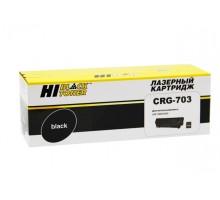 Картридж Canon 703 для i-SENSYS LBP-2900/3000 (Hi-Black)