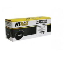 Картридж HP CB435A / CB436A / CE285A (Canon 725) Hi-Black