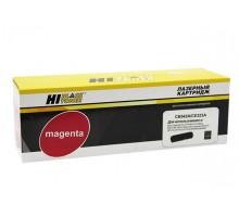 Картридж HP CB543A/CE323A, CE323A universal Magenta для LaserJet Color CP1215/CM1312, CP1525/CM1415 (Hi-Black)