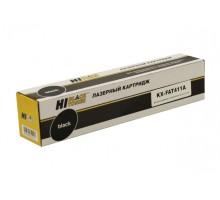 Картридж Panasonic KX-FAT411А для KX-MB2000/ MB2000RU/MB2000RUW/ MB2020/MB2020RU/ MB2020RUW/MB2030/ MB2030RU/MB2051/MB2061 (Hi-Black)