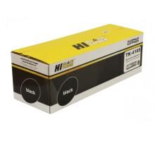 Тонер-Картридж Kyocera TK-4105 для TASKalfa 1800/1801/2200/2201 (Hi-Black)