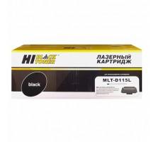 Картридж Samsung MLT-D115L для Samsung SL-M2620/2820/2870 (Hi-Black)