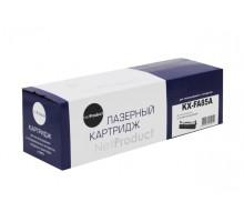 Картридж Panasonic KX-FA85A для KX-FLB813/KX-FLB853 (NetProduct)