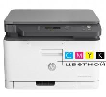 МФУ лазерное цветное HP Color Laser 178nw MFP