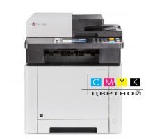 МФУ лазерное цветное Kyocera M5526cdn