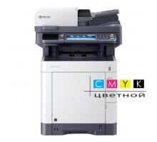 МФУ лазерное цветное Kyocera Ecosys M6635cidn