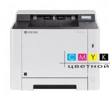 Принтер лазерный цветной Kyocera P5021cdn