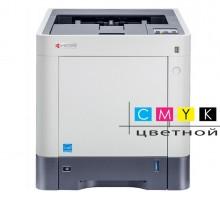 Принтер лазерный цветной Kyocera P6230CDN