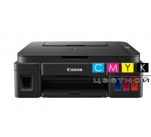 МФУ струйное цветное Canon PIXMA G2411
