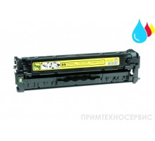 Заправка картриджа HP CC532A (Canon 718) Yellow для LaserJet Color CP2025/CM2320, Canon MF-724/728, LBP-7200/7210/7660/7680, MF-8330/8340/8350/8360/ 8380/8540/8550/8580