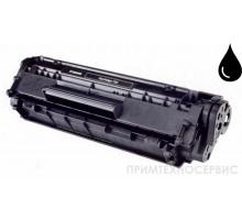 Заправка картриджа Canon 703 для i-SENSYS LBP-2900/3000
