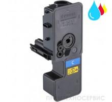 Заправка картриджа Kyocera TK-5230 Cyan для ECOSYS M5521CDN/M5521CDW/ P5021CDN/P5021CDW