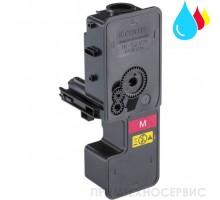 Заправка картриджа Kyocera TK-5230 Magenta для ECOSYS M5521CDN/M5521CDW/ P5021CDN/P5021CDW