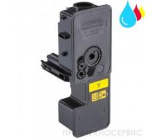 Заправка картриджа Kyocera TK-5230 Yellow для ECOSYS M5521CDN/M5521CDW/ P5021CDN/P5021CDW