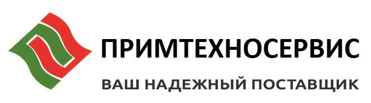 Примтехносервис